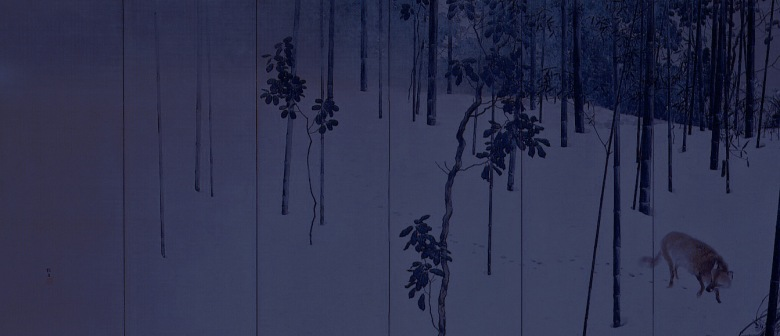 Moon, Konishima 1922 (PD-1923)